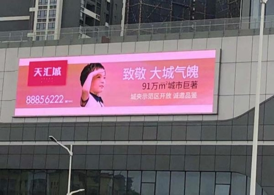 Commercial P8 Outdoor Advertising LED Display With Nationstar Gold Wire LED