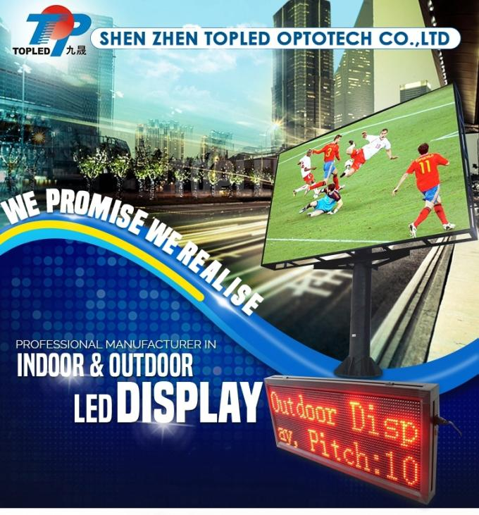 Shenzhen TOPLED Optotech Co., Ltd.